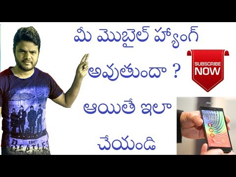 How to solve Android Mobile Hanging Problem?Phone hanging problem ? in Telugu tech Murali