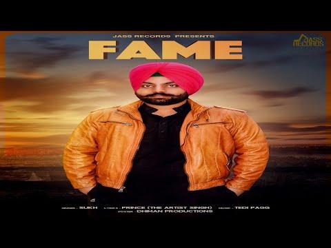 Fame   (Full Song)   Sukh   New Punjabi Songs 2018   Latest Punjabi Songs 2018   Jass Records