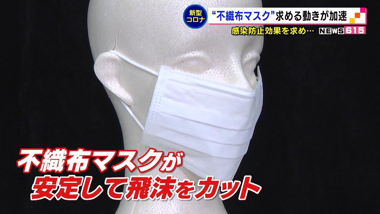 マスク コロナ 効果 ウレタン