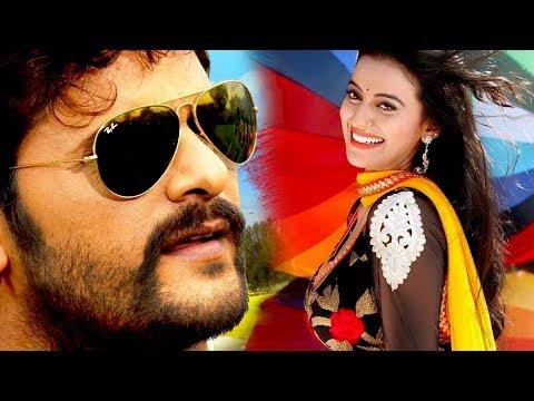 खेसारी लाल की इस फिल्म को मिला अवार्ड - HD 2018 - Bhojpuri Superhit Movie 2018