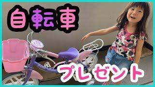 【Vlog】おばあちゃんから念願の自転車をプレゼントしてもらった4歳児