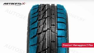 Обзор зимней шины Premiorri Viamaggiore Z Plus ● Автосеть ●