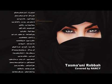 Tasma'uni Robbah Dengarkanlah Aku Wahai Tuhan   Nancy   Versi Video Lyric