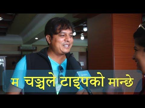 Interview with Dilip Rayamajhi   कमब्याक होईन, चलचित्रलाई निरन्तरता नै दिएको छुँ : दिलिप रायमाझी
