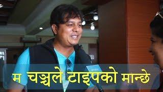 Interview with Dilip Rayamajhi | कमब्याक होईन, चलचित्रलाई निरन्तरता नै दिएको छुँ : दिलिप रायमाझी