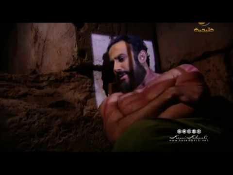 قصى خولى  رضا الحر فى السجن  مسلسل اهل الرايه 2  Kosai Khauli