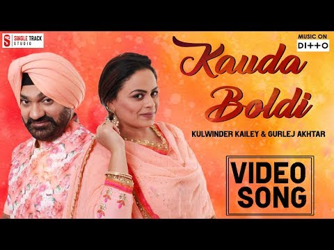 Kauda Boldi ਕੋੜਾ ਬੋਲਦੀ - Kulwinder Kally & Gurlez Akhtar | Mr.Wow Full Video Song 2018 - SMI