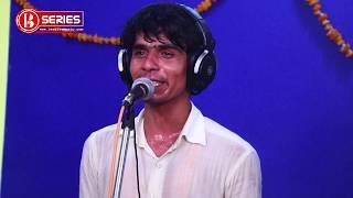 Dhobi Geet 2019    सइया मोर भुलइले कहवा     ज्ञानी यादव धोबी गीत    Gayani Yadav Dhobi Geet