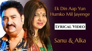 Ek Din Aap Yun Humko Mil Jayenge LYRICS | Yes Boss | Alka Yagnik & Kumar Sanu |Full Song With Lyrics