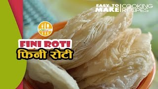 Fini Roti | फिनी रोटी | Nepali Food Recipe