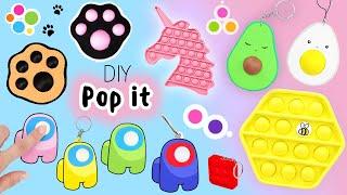 7 DIY Fidget Toys - Viral TikTok Fidget Toys Ideas - DIY Pop It Fidget Toys Compilation - 팝잇 만들기