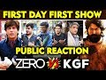 ZERO VS KGF | First Day First Show | कौनसी फिल्म देखोगे पहले? | PUBLIC REACTION | Shahrukh Vs Yash