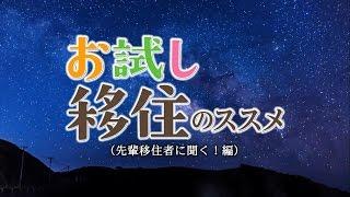 (問合せ先) 文化・交流課 電話03-3312-2111.