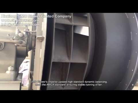 Large Air Capacity Centrifugal Fan   SIMOBLOWER