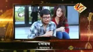 Zee Banglar Gourab Samman 2011 June 05 '11 Part - 32