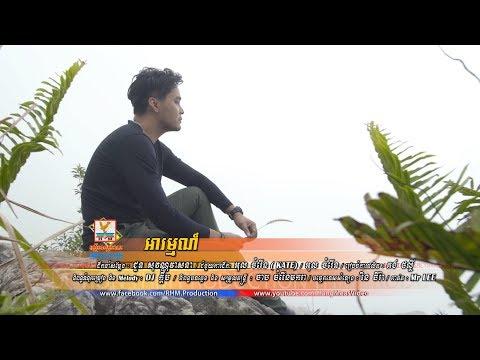 [OFFICIAL MV] Arom - Zono