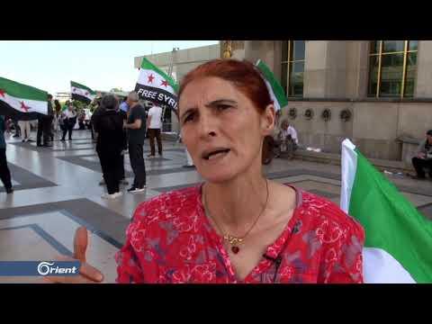 وقفة احتجاجية في باريس للتنديد بالقصف الهمجي على الشمال السوري - سوريا  - 20:53-2019 / 6 / 3