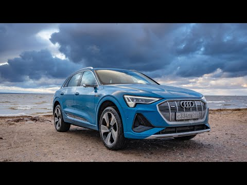 Audi E-TRON! На сколько реально хватает батареи!? Можно ли ездить каждый день на электро каре!?