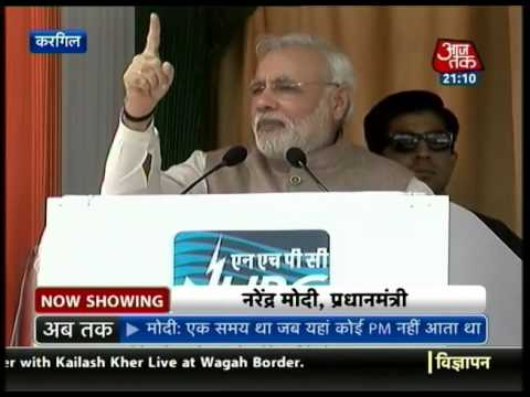 Pakistan lacks courage to attack India: PM Modi