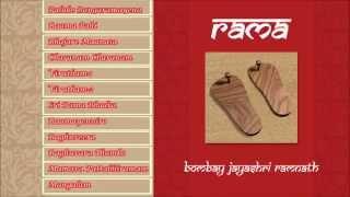 CARNATIC VOCAL | RAMA | BOMBAY JAYASHRI RAMNATH | JUKEBOX
