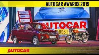 Autocar Awards 2019 I Autocar India
