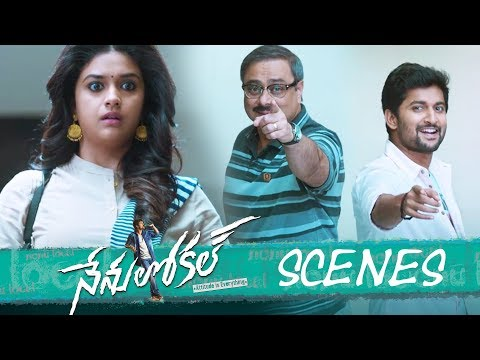 Nenu Local Movie - Shopping Complex Comedy Scene - Nani, Keerthy Suresh
