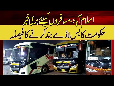 Islamabad me Bus transport band karne ka faisla