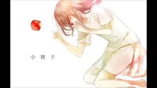 [Gomeuse & Ayumi] Sayoko 小夜子 (Piano arrange Cover)