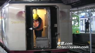 【連結】「サンライズ瀬戸」+「サンライズ出雲」 岡山駅