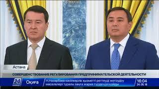 видео Внесены изменения в Закон об адвокатуре