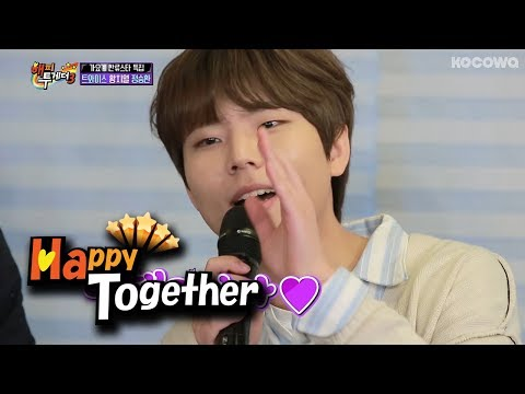 Jung Seung Hwan's Heart Shaker(TWICE) [Happy Together Ep 536]