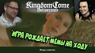 Лучшие моменты Twitch: Kingdom Come Deliverance