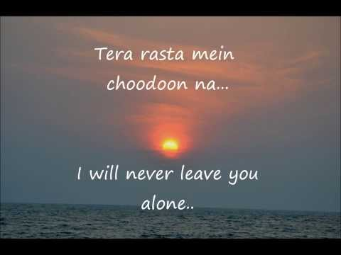 Tera rasta chhodoon na lyrics and...