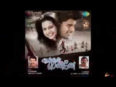 Apple Penne (2013) Tamil MP3 All Songs Free Direct Download 128 Kbps & 320 Kbps
