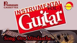 Download Oru vakkum mindathe - Instrumenatl Vol 3 MP3 song and Music Video