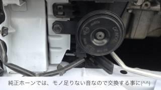 (DIY) ミライースのホーン交換してみた( ̄▽ ̄)