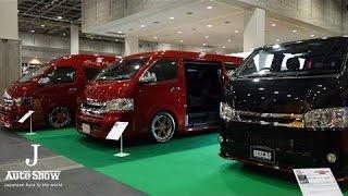 (4K)custom TOYOTA HIACE booth - Osaka Auto Messe 2015 大阪オートメッセ2015・カスタムハイエース