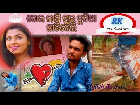 Tor Lagi Mui Dunia Chhadi Deli  Prakash Jal  Latest Sambalpuri Superhit Song 2019
