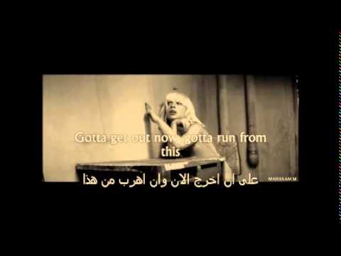 Sia - Chandelier [Lyrics] ( مترجمة بالعربية ) (Paroles+Cover par ...