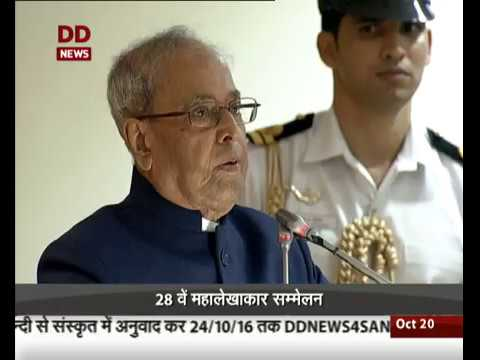 President Pranab Mukherjee inaugurates 28th Accountants General conference