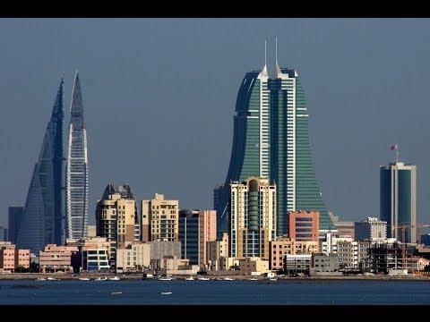 Бахрейн — страна в Персидском Заливе