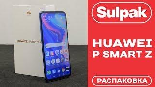 Смартфон Huawei P Smart Z Saphire Blue (STK-LX1) розпакування (www.sulpak.kz)