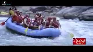 Zindagi Rocks   Nepali movie song yesto parale chaldaina yaha  Nepali