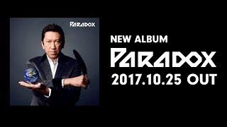 3年振りとなる布袋寅泰 待望のオリジナルアルバム『Paradox』10月25日リ...