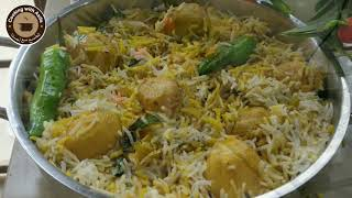 How to make Aloo Dum Biryani Recipe - Resturant-style Biryani Recipe by Cooking with Asifa.