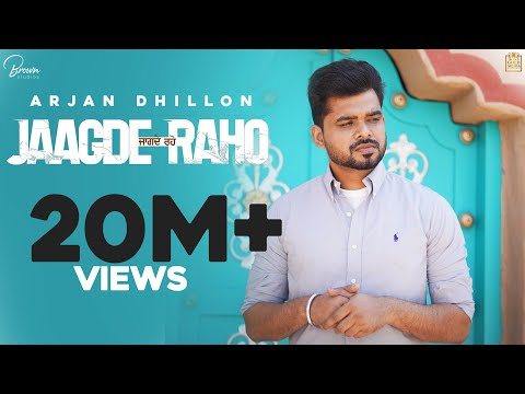 JAAGDE RAHO (Full Video)  Arjan Dhillon | Desi Crew | Brown Studios | Latest Punjabi Songs 2021