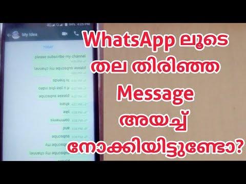 Download Whatsapp Messenger Secret Chat And Conversation
