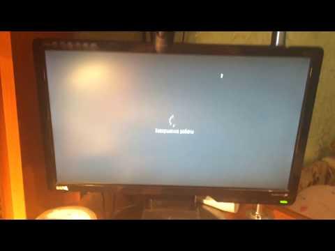[РЕШЕНО] Долгая загрузка Windows 10
