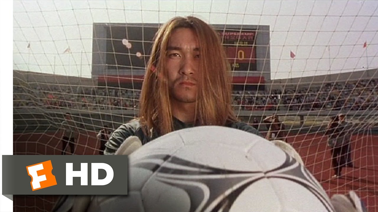 Shaolin Soccer 912 Movie CLIP The Evil Goalie 2001 HD YouTube