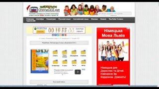 видео ГДЗ по Литературе 9 класс В.Я. Коровина, В.П. Журавлев В.И. Коровин, И.С. Забарский 2010г.